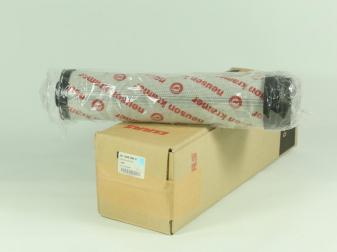 Хидравличен филтър CLAAS подходящ за модели на SCORPION за резервоар -13003060